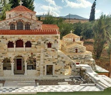 Paros 844 00, Greece