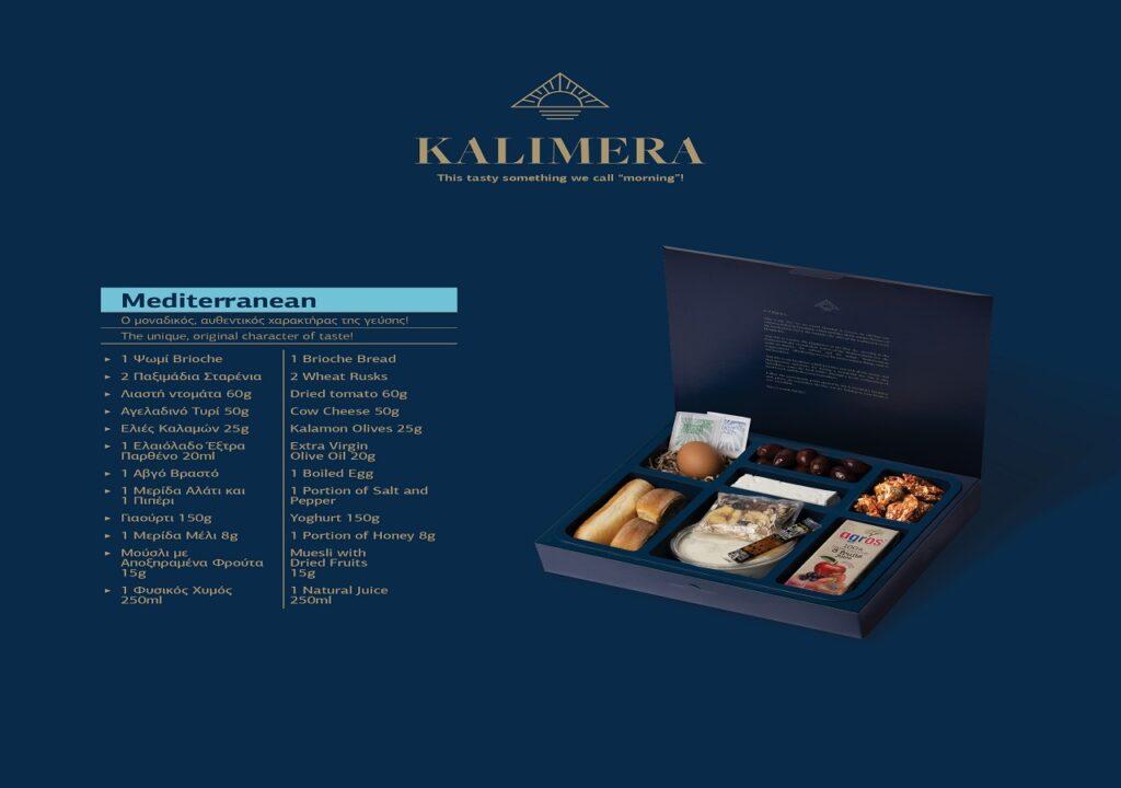 big KALIMERA MEDITERRANEAN2